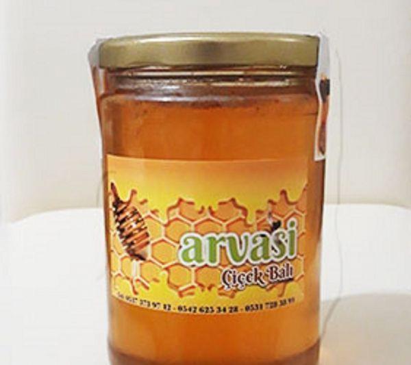 Arvasi Doğal Çiçek Balı 850 Gr.
